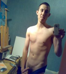Lusty Guy Let His Dick Show Up On Cam